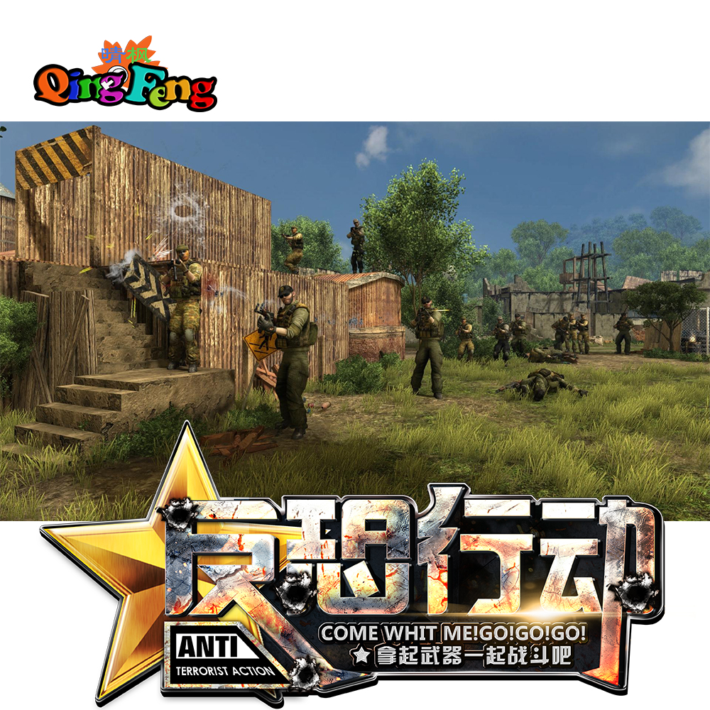 Qingfeng Interactive Shooting Game good quality vr simulator shooting virtual re
