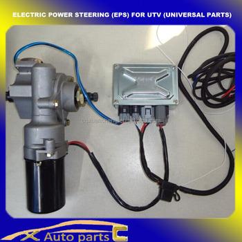 electric power steering(eps) for atv/utv,electric power steering motor,