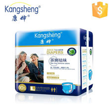 Newest new coming disposable assurance adult diapers