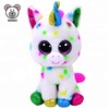 /product-detail/beautiful-white-unicorn-plush-toy-with-horn-wholesale-custom-cute-ty-beanie-boos-big-eyes-stuffed-animal-soft-plush-unicorn-toy-60775927984.html