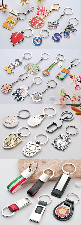 beautiful  metal key chain