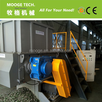 Cheap Price Used Tire Plastic Shredder Machine For Sale