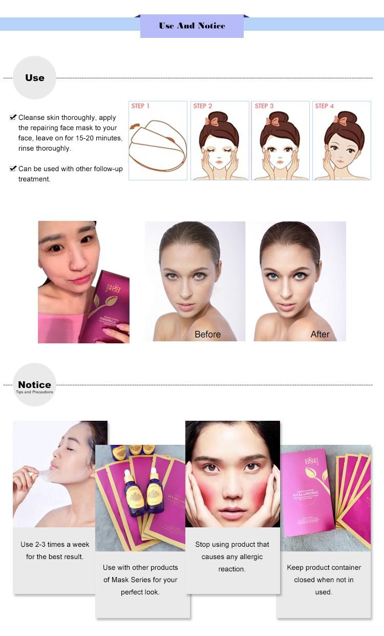 Moisturizing hydrating natural silk facial mask