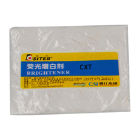 Direct factory price fluorescent whitening agent CXT colorante textil