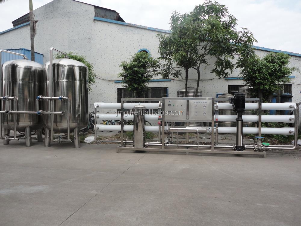 water filtering machine price