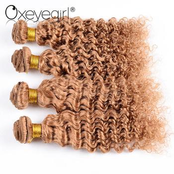 Soft mongolian blonde hairwholesale price hair extensions3b 3c soft mongolian blonde hair wholesale price hair extensions 3b 3c curly hair waving hair pmusecretfo Choice Image