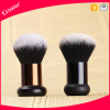 Golden ferrule kabuki powder brush