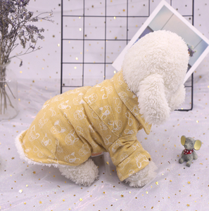 New 2018 autumn and winter new dog clothes, thickened warm shirt, animal pattern two-legged clothing