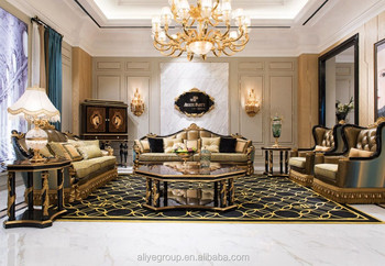 TI 029 Neo Classical Living Room Furniture Indian Carved Sofa Set Antique  Style Sofa