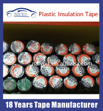PVC Black Rubber based adhesive PVC Electrical Insulation Tape