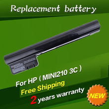 Laptop Battery For HP Compaq Mini 210-1000 2102 210 HD Edition and Vivienne Tam 210-1020TU 210-1070CA 210-1000SA 210-1002TU