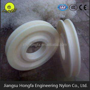 Low cost Nylon pulley