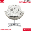modern designer leisure swivel chairs/cheap rocking chair