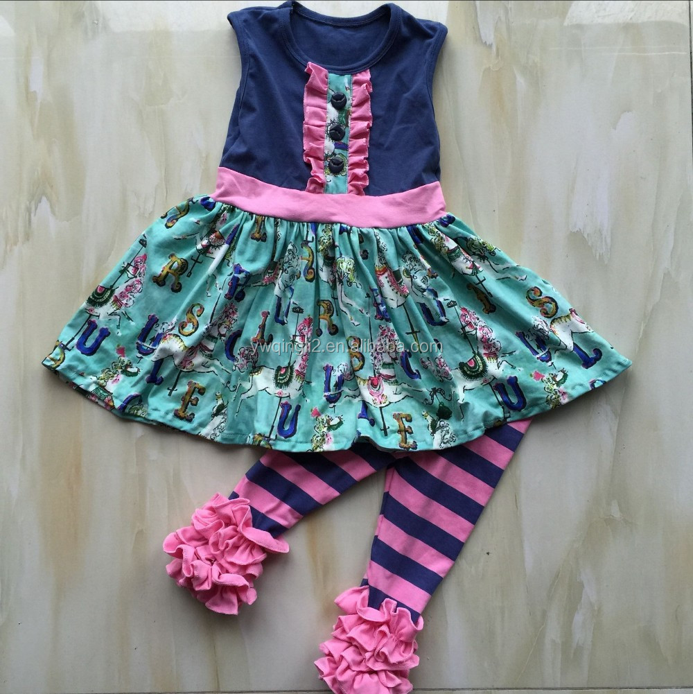 4e17fe7c23513 Xf-023 Wholesale Carousel Pattern Toddler Baby Girls Clothing Sets Stripe  Ruffle Pants Children's Spring Boutique Outfits - Buy Toddler Ruffle ...