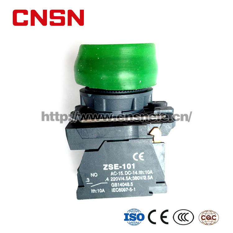 XB5-AP31 Rotary switch Waterproof ON-OFF push button switch Waterproof push button switch with waterproof cover