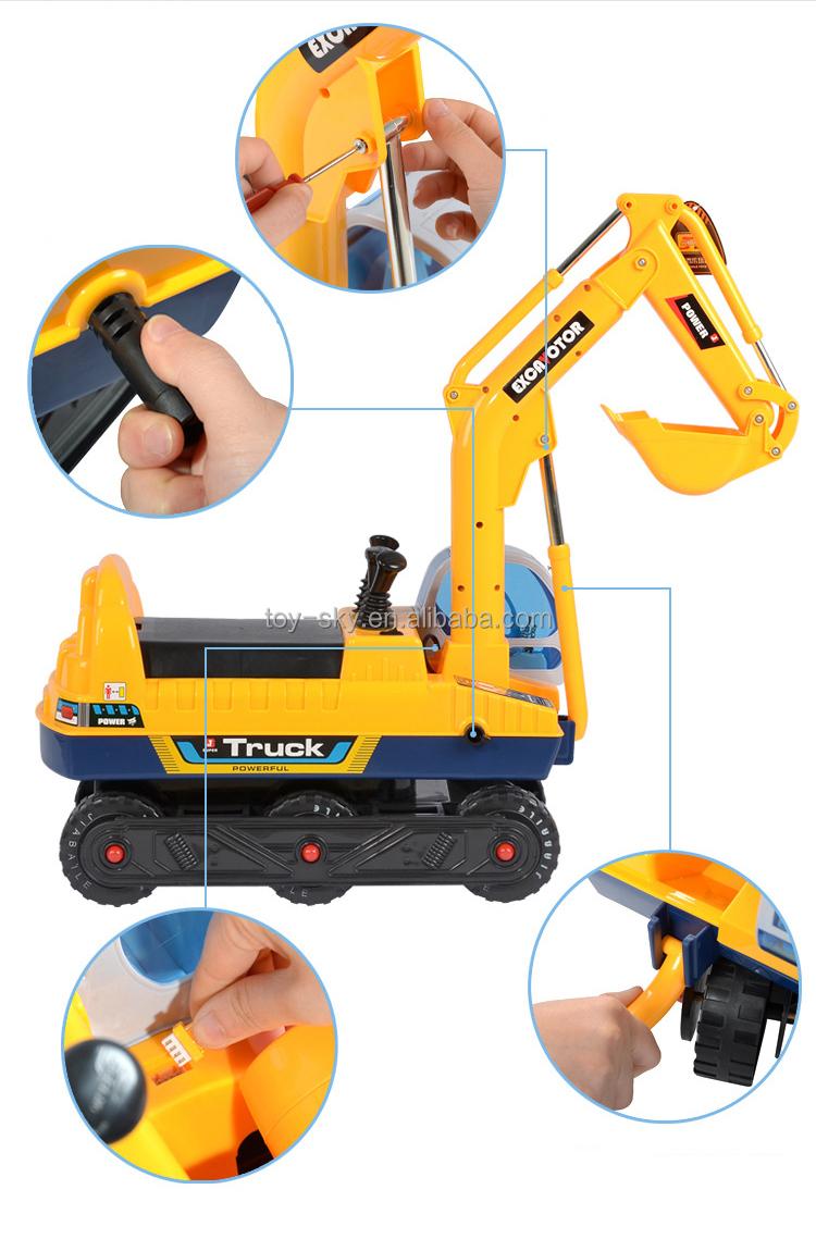 Qualité Casque Enfants Mini Électrique Tracteur De Pédales Montent Avec Haute Sur À Pour L'excavatrice Voiture Jouet Buy Jouets A4RjL5