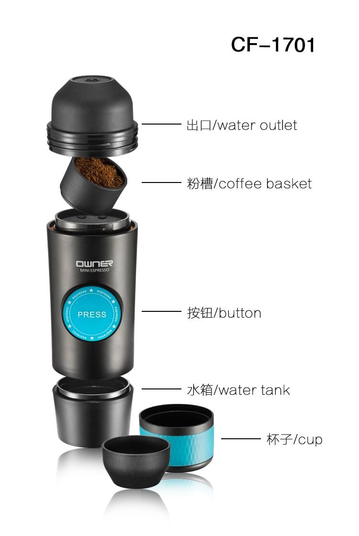 Mini Espresso Electrical Portable Coffee Maker Mini