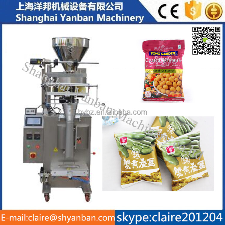PLC control system YB-300K Automatic Washing Powder Packing Machine price 0086-18321989150
