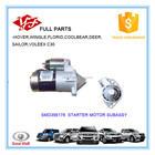 Hover6 SMD356178 para Great Wall motor de arranque