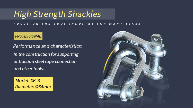 High Tensile Strength Forged Alloy Screw Pin Shackle For Lifting