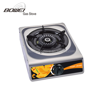 Used Kitchen Appliances Single Burner Cooking Gas Stove