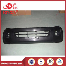 Supply Body Parts auto front bumper frame for ISUZU D-MAX 2012-