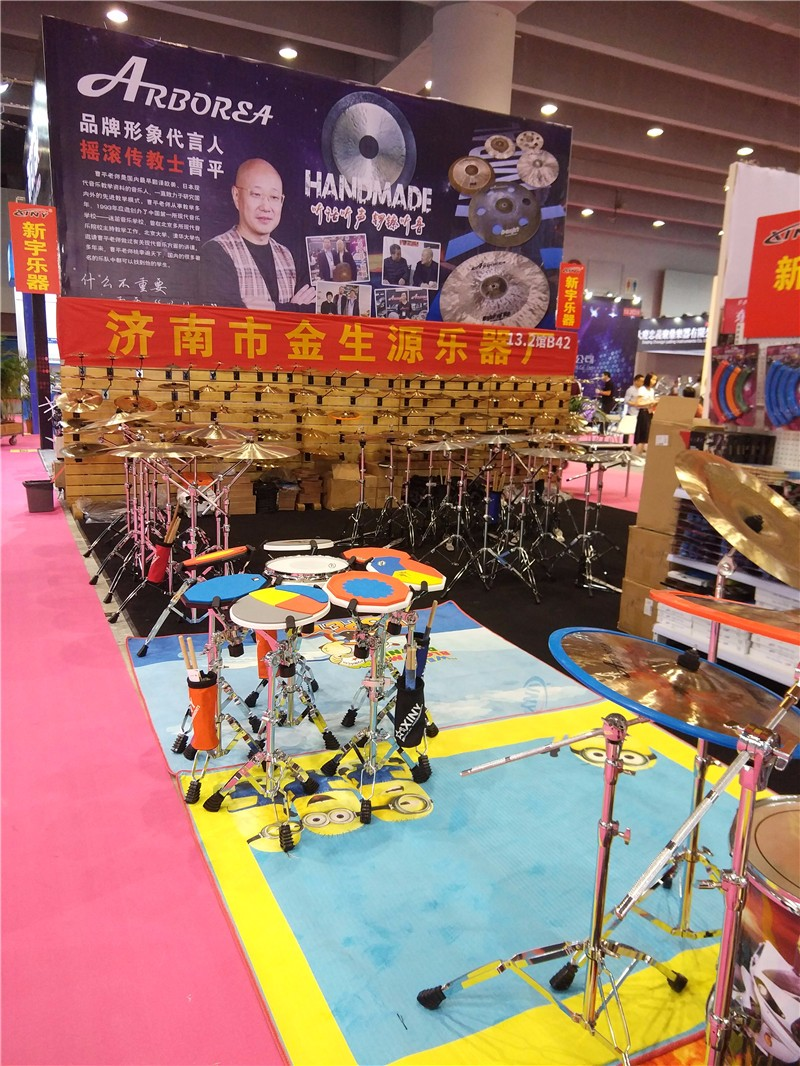 musical instruments silica practice drum pad for drum set buy electronic drum pad cheap. Black Bedroom Furniture Sets. Home Design Ideas