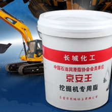 mp3 grease mobil grease white lithium grease