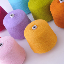 Hot sale high quality fleece sheep wool price goat cashmere yarn for hand knitting sweater lamp wool yarn