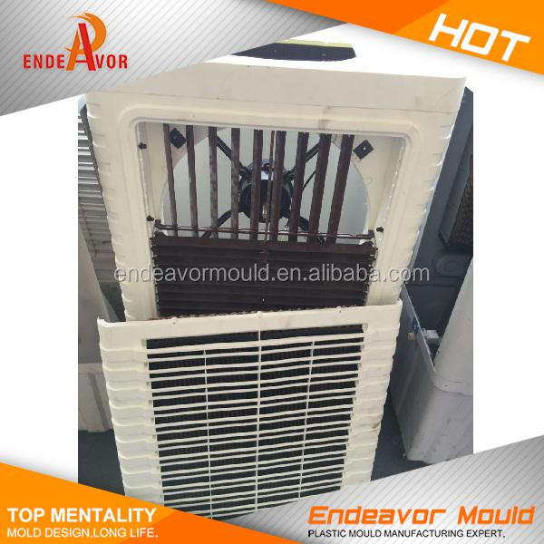 10 years no complain plastic air cooler body mold