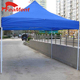 high quality large camping family cheap and portable folding canopy tent for 5-6 person