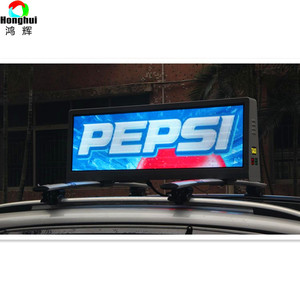 Factory supply best price led taxi roof display/moving message taxi roof sign/led car display