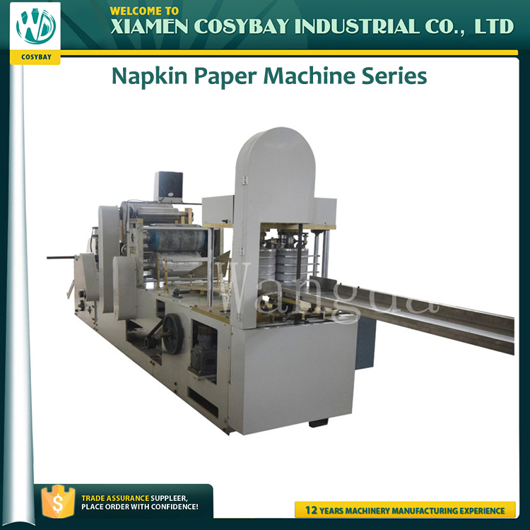 Automatic Smooth Compressing Tissue Paper Napkin Making Machine