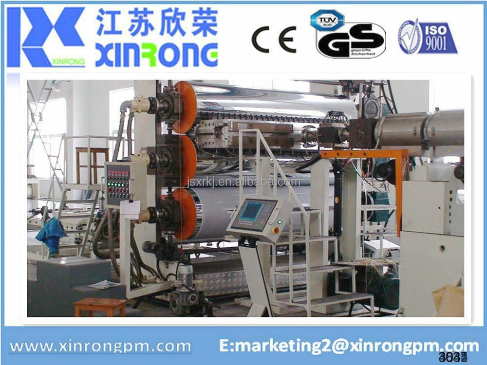 ABS PP Acrylic plastic plate extrusion line