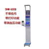 Mechanical body measuring scale coin-operated vending weight checking machine