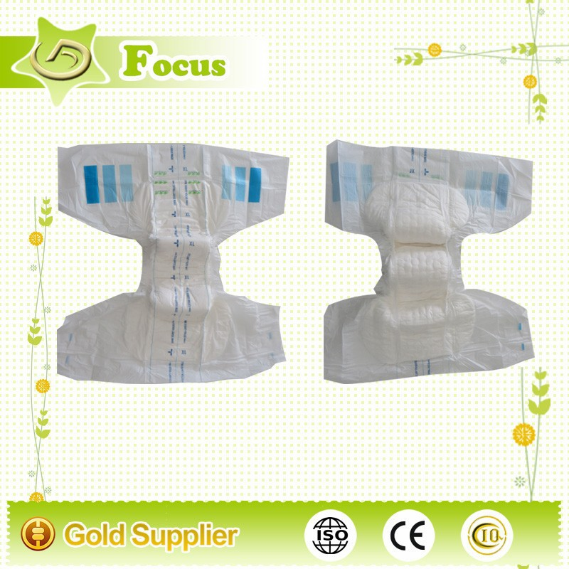 l 39 assurance couches pour adultes b b impression adultes pantalons d 39 incontinence couches pour. Black Bedroom Furniture Sets. Home Design Ideas