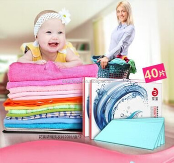Best Neutral Washing Powder For Baby Clothes Buy Germany Washing