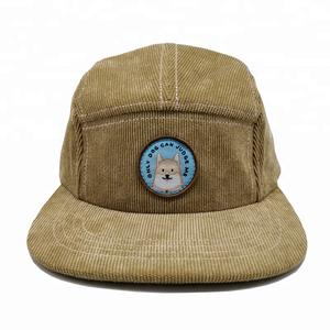 e975e7d361d High Quality Blank Snapback Hats