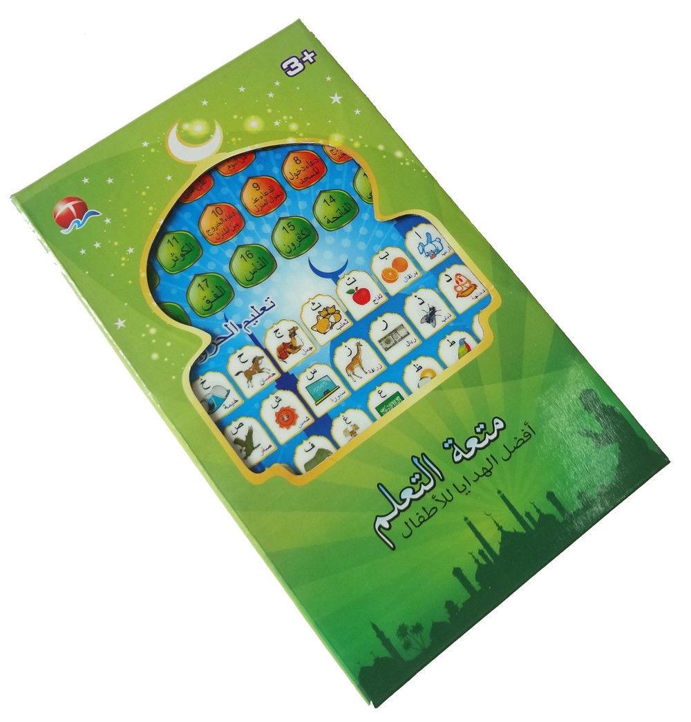 2018 Hot Montessori Educational Toys Arabic And English ...