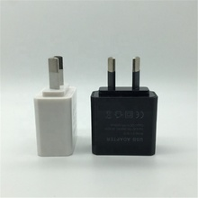 <span class=keywords><strong>AU</strong></span> Tak Seyahat adaptörü USB <span class=keywords><strong>şarj</strong></span> aleti 5 V 1A USB ADAPTÖRÜ