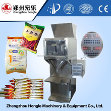 particles/rice/seed weighing type packing machine price 15639775310
