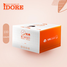 pure cotton box packing paper tissue facial tissue tissue paper