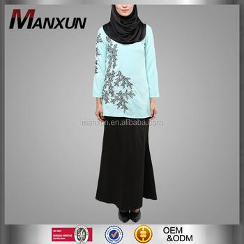 2016 New Style Baby Blue Tops Black Skirt Embroidered Baju Kurung Kebaya For Muslim Women Malaysia Buy Womens Baju Kurung Baby Blue Embroidered