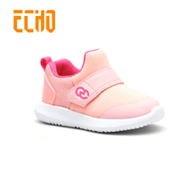 2018 latest lovely small kids sheos,fashion kids running shoes