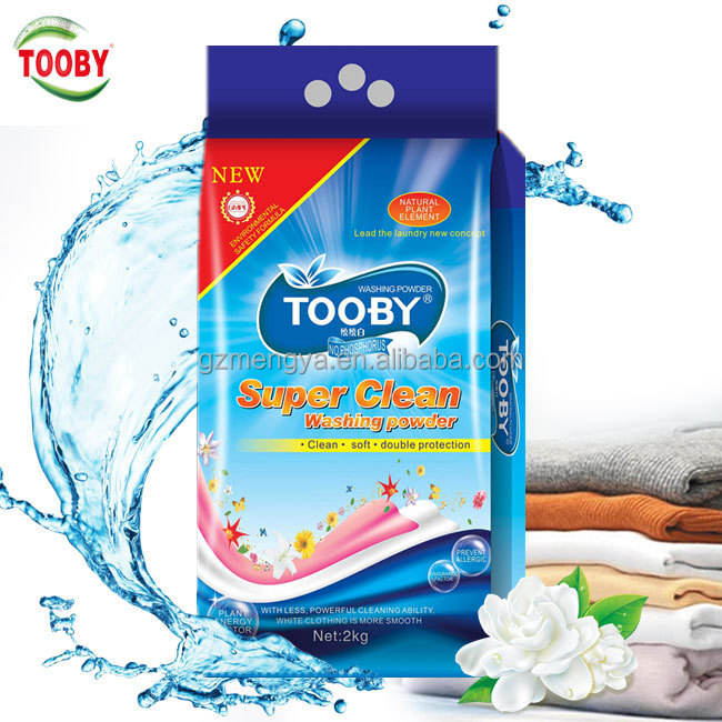 2015 Good quality industrial laundry detergent