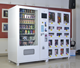 Big capacity combo condom vending machine for adult products self-service shop