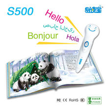 Language translator educational Talking toys for kids,point read pen for language learning