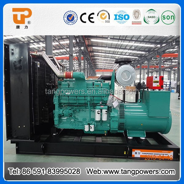 60hz 1260kw CCEC Heavy Fuel Oil Generator