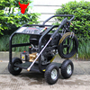 Gasoline High Pressure Washer With Factory Price Good Quality