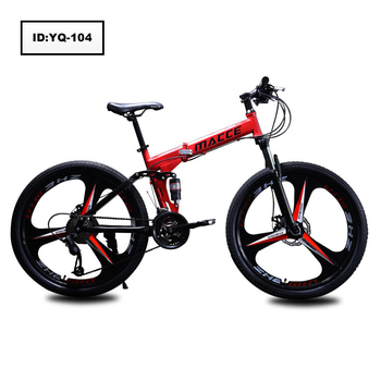 Fábrica Directa 24 Pulgadas Plegable De Velocidad Variable Bicicleta ...